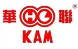 KAM Hualian Garment ltd.